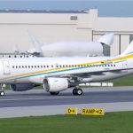 Арендовать Airbus Corporate Jetliner (ACJ) в Ульяновске
