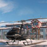 Арендовать AS350 B2 Ecureuil в Ульяновске