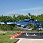 Арендовать Bell 206L4 в Ульяновске