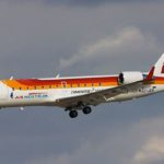 Арендовать Canadair Regional Jet 200 в Ульяновске
