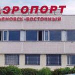 """""""Газпромнефть-Аэро"""" построит ТЗК в аэропорту Ульяновска"""