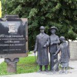 Города России: что посмотреть в Ульяновске? Музей-заповедник «Родина В.И. Ленина»