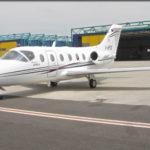 Арендовать Hawker 400XP в Ульяновске