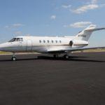 Арендовать Hawker 750 в Ульяновске