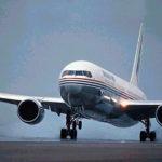 Ульяновск. КОММЕРЧЕСКАЯ АВИАЦИЯ: ПРОДАЖА САМОЛЕТОВ BOEING BOEING 767F / BOEING 767-300F.  ПРОДАЖА НОВЫХ И БЫВШИХ В ЭКСПЛУАТАЦИИ САМОЛЕТОВ BOEING 767-300 FREIGHTER.