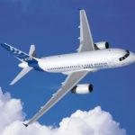 Ульяновск. ПРОДАЖА САМОЛЕТОВ AIRBUS A318  – ICC JET.  ПРОДАЖА НОВЫХ И БЫВШИХ В ЭКСПЛУАТАЦИ  AIRBUS A318.