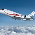Ульяновск. Продажа самолетов Dassault Falcon 2000LXS.