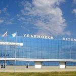 В Ульяновске заработал второй аэропорт